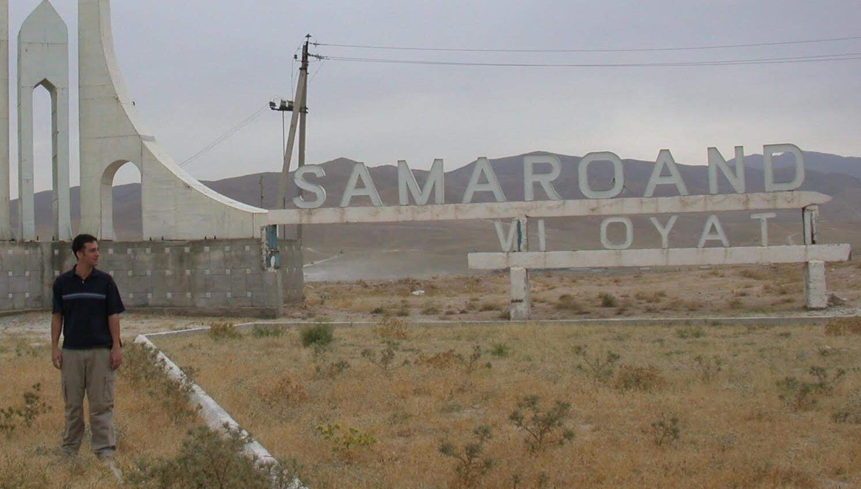 mark at the provincial border
